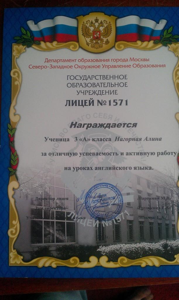 photo-1369844475693