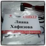 Lianakhafizova4